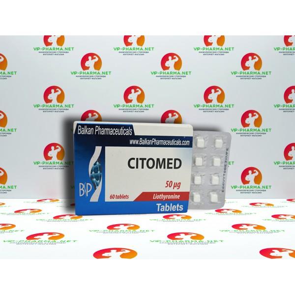 Тироксин (Citomed) от Balkan Pharmaceuticals (20таб\50мкг)